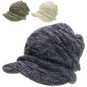ニット帽 - Smart Hat Factry <秋冬新作>MIX段編みニットキャスケット ヤング 帽子