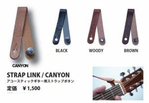 Strumenti musicali giocattolo Straplink Brown Acoustic Guitar Strap Button