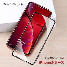 ca6fd2b3a3 強化ガラス 保護フィルム ガラスフィルム 全面 iPhone XR iPhone XS iPhone XS MAX/X