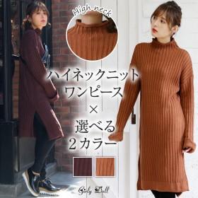 ニット・セーター - Girly Doll 【Girly Doll】ニット・セーター【2019商品】