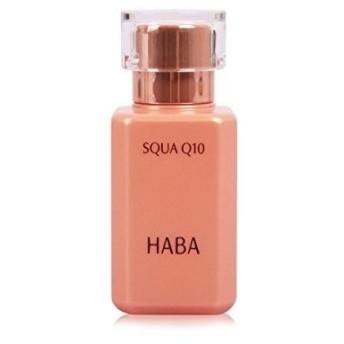 HABA ハーバー スクワQ10 30mL 美容オイル
