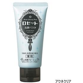 ロゼット 洗顔パスタ アクネクリア 120g- 定形外送料無料 -