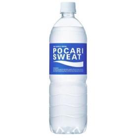 〔飲料〕2ケースまで同梱可 ポカリスエット 900mlPET 1ケース12本入り(スポーツドリンク)大塚製薬