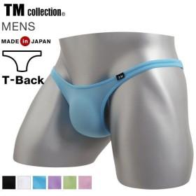 40%OFF【メール便(3)】 (ティーエム コレクション)TM collection メンズ Tバック ビキニ SMF ツノ型 M 557914 557916