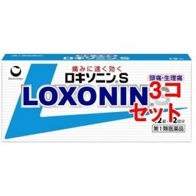 (第1類医薬品)ロキソニンS(セルフメディケーション税制対象) ( 12錠3コセット )/ ロキソニン
