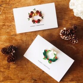 クリスマスカード(グリーン・ブラウン) 紙で出来てる立体カード 2枚セット