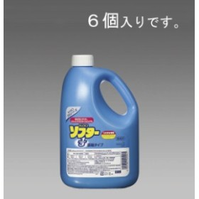 エスコ ESCO 2.1Lx6個 衣類用柔軟剤 ソフター1/3 EA922KB-5A WO店