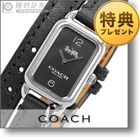 今ならポイント最大20倍 コーチ COACH ラドロー  レディース 腕時計 14502776