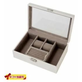 【ラッピング無料!2】茶谷産業 アクセサリーケース 240-796(取寄せ※ご注文後7~10営業日後出荷)