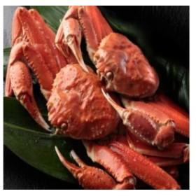 ボイル 超巨大姿ずわい蟹(2尾) 2kg