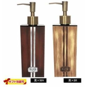 【ラッピング無料!3】日本製 カリフォルニア・ネイション マリブ 角型 大 ディスペンサー詰め替えボトル (500ml) (取寄せ)