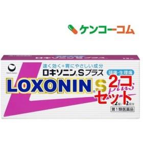 (第1類医薬品)ロキソニンSプラス(セルフメディケーション税制対象) ( 12錠2コセット )/ ロキソニン