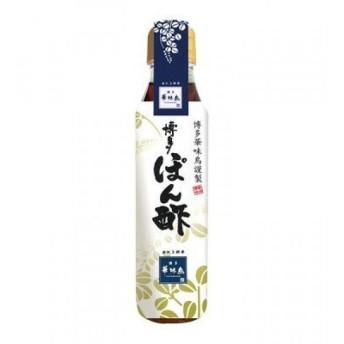 トリゼンフーズ 博多華味鶏 ぽん酢 330ml