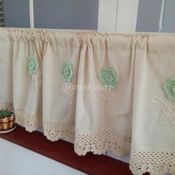 Dovewill 耐久性 洗える カフェ ホーム 装飾 窓カーテン 全4サイズ - 45 180cm
