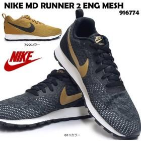 ナイキ スニーカー メンズ 916774 MDランナー 2 ENG メッシュ ランニング ジョギング トレーニング ジョグ ゴールド 軽量 通気性