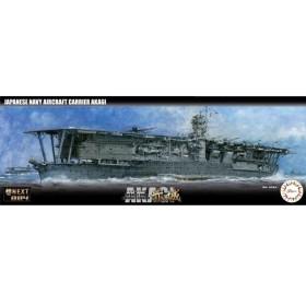 1/700 艦NEXTシリーズ No.4 日本海軍航空母艦 赤城 (初回生産分限定仕様) プラモデル[フジミ模型]《取り寄せ※暫定》