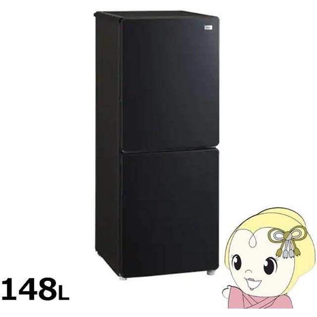[予約]JR-NF148B-K ハイアール 2ドア冷蔵庫148L 自動霜取 ブラック
