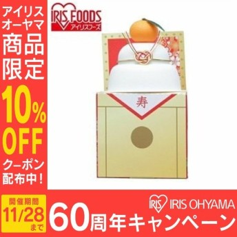 鏡餅 飾り 鏡もち ミニ 橙付き きりもち 1個入り 50g 餅 正月
