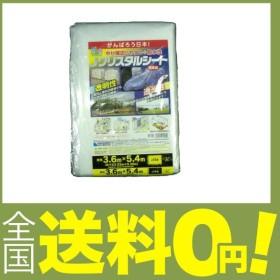 萩原 Jクリスタルシート3.6×5.4m