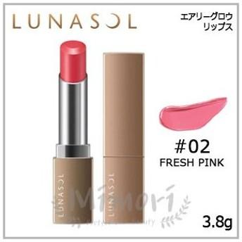 【送料無料】LUNASOL ルナソル エアリーグロウリップス #02 Fresh Pink 3.8g