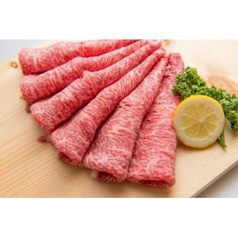「佐賀牛」ロースすき焼き用500g 【チルドでお届け!】