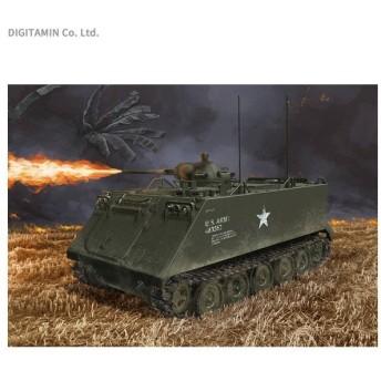 ドラゴン 1/35 アメリカ陸軍 M132 自走火炎放射器 プラモデル DR3621 (ZS53779)