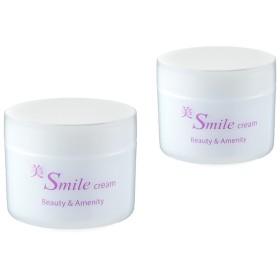 美 Smile cream 2個セット