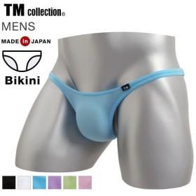 40%OFF【メール便(3)】 (ティーエム コレクション)TM collection メンズ ビキニ ハーフバック SMF ツノ型 ML 557913 557915