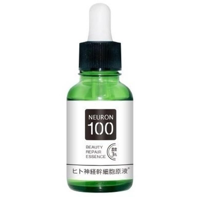 ニューロン100 NEURON(濃度3%) 30ml ヒト神経幹細胞 美白 スキンケア 美容液