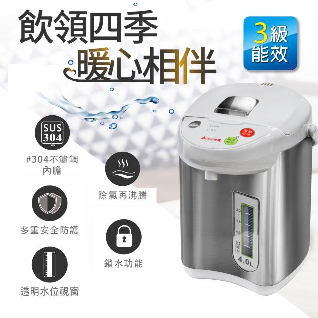 【元山】4L全功能熱水瓶