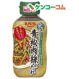 エバラ 青椒肉絲のたれ ( 230g )/ エバラ