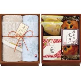 今治タオル&和菓子詰合せ(名入れ) 送料無料