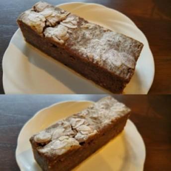 ブラウニー ジャーマンアップルケーキ