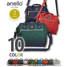 anello(アネロ)口金2WAYショルダーバッグ(A4対応) ショルダーバッグ・斜め掛けバッグ