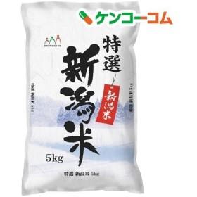 平成30年度産 特選新潟米 ( 5kg )