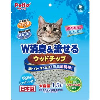 ペティオ W消臭&流せるウッドチップ シャボンの香り (1.5L)