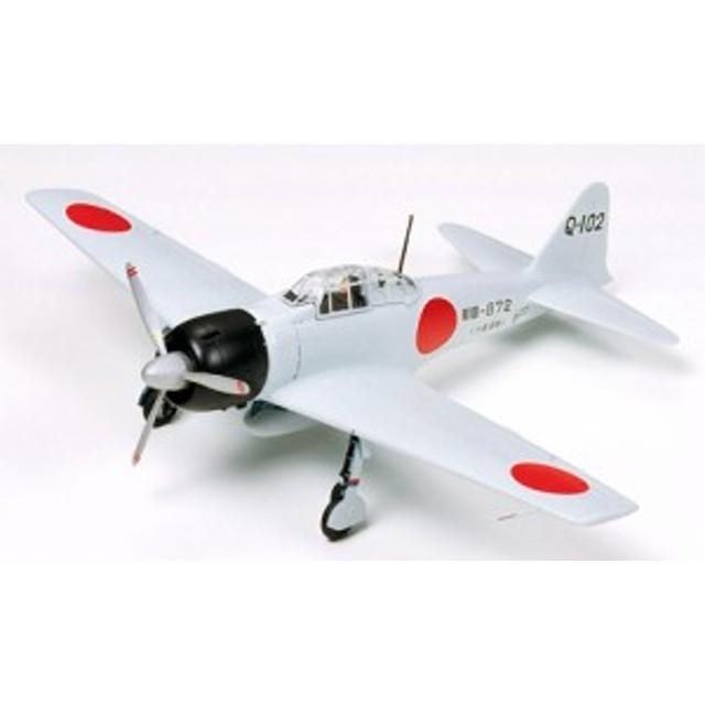 タミヤ 1/48 日本海軍 零式艦上戦闘機32型 (A6M3) 61025