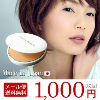 日本製 made in japan キレイな素肌 ファンデーション ロワゾブランシュ マイクロ エアベール <パウダーファンデーション> レフィル 内容量9g崩れにくい ピュアコラーゲン ヒアルロン酸