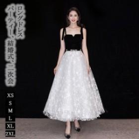 ☆花嫁ドレス 人気新作 ウェディング ドレス 高級 ドレス レース 優雅 品質良い ロングドレス 二次会  披露宴