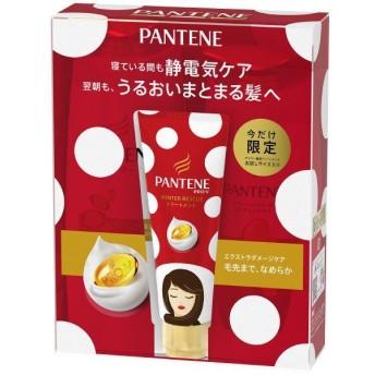 PANTENE(パンテーン) エクストラダメージケア シャンプー+コンディショナー+トリートメント ポンプセット 3ステップ 1個 P&Gジャパン