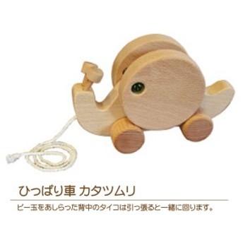 【送料無料】 ひっぱり車 カタツムリ 【知育玩具】【木製玩具】【動物車】【どうぶつ車】【誕生祝い】