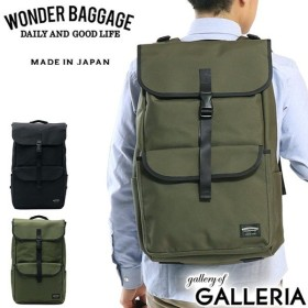WONDER BAGGAGE ワンダーバゲージ GOODMANS BACKPACK 2 B4 WB-G-018