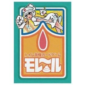 スモール出版 トイレ我慢カードゲーム モレールカードゲーム 【返品種別B】