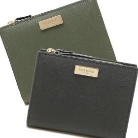 ケイトスペード 財布 アウトレット KATE SPADE WLRU4940 LAUREL WAY SMALL SHAWN レディース 二つ折り財布 無地