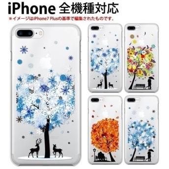 iPhone6 保護フィルム 付き iPhone XS カバー ケース iPhone X 10 8 7 携帯ケース 6s Plus 耐衝撃 SE スマホケース iPhone XS snowtr