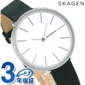 スカーゲン レディース 時計 革ベルト ホワイト×グリーン SKW2724 SKAGEN 腕時計 カロリーナ