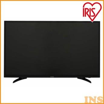 テレビ 43型 液晶テレビ 新品 本体 アイリスオーヤマ LT-43A420(セール)