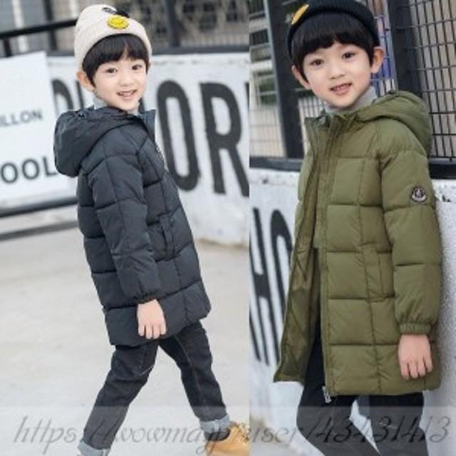 1100d84884b4d 子供服 女の子 男の子 中綿コート フード付き ジャケット キッズコート 冬着 子供コート キッズ