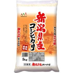 平成30年度産 新潟産コシヒカリ みのり (5kg)