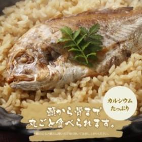 【高級】鯛めしの素 炊き込みご飯の素1尾 高級魚の国産の鯛を丸ごと1尾使用した超高級鯛めし 鯛めし膳 鯛ごはん 鯛茶漬け 送料無料 お茶